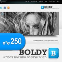 boldy_il