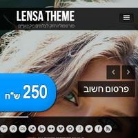 lensa_il
