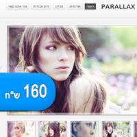 parallax_il