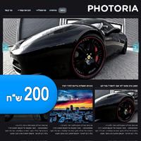 photoria_il
