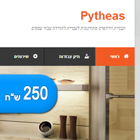 themethumb_pytheas
