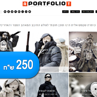 portfoliot_thumb
