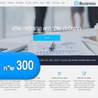themethumb_business