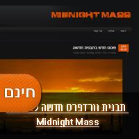 תבנית וורדפרס חדשה – Midnight Mass