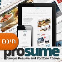 תבנית וורדפרס חדשה להורדה Prosume – Responsive Design