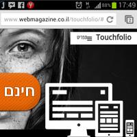 תבנית Touchfolio Responsive בחינם!