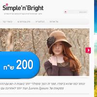 תבנית וורדפרס לרכישה – Simplenbright