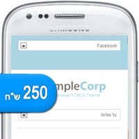 תבנית וורדפרס לרכישה – Simplecorp/Responsive