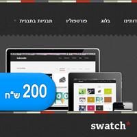 תבנית וורדפרס חדשה להורדה בתשלום – Swatch