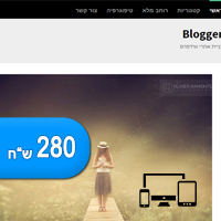 תבנית וורדפרס  Blogger