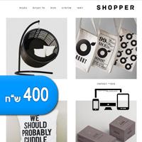 תבנית חנות חדשה – Shopper